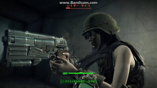 Fallout4_001_1