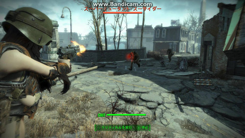 Fallout4_003_1