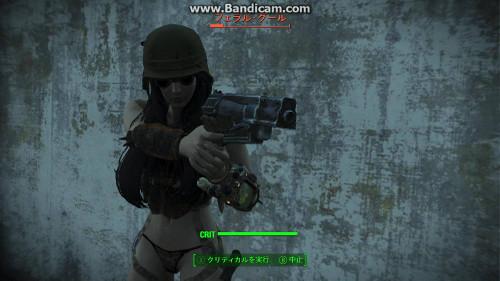 Fallout4_004_1