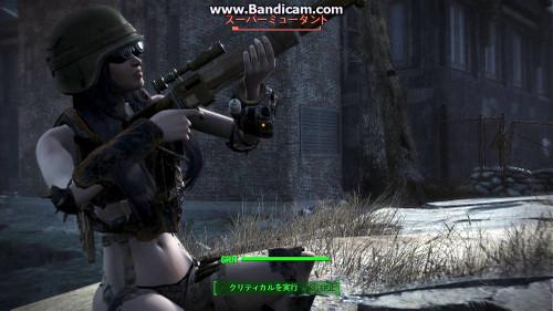 Fallout4_006_1