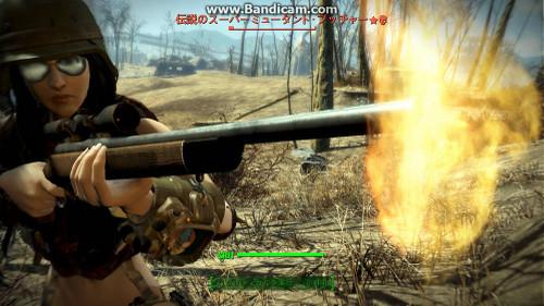 Fallout4_020_1
