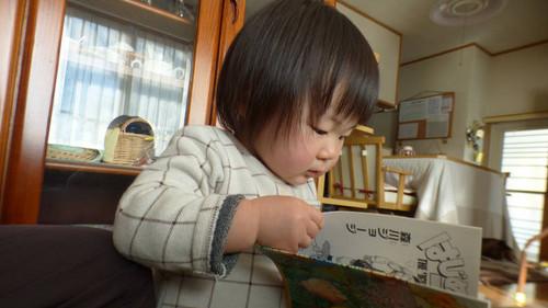 20111118_yuina01