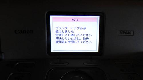 Printer_ng01