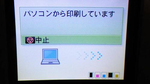 Printer_ng02