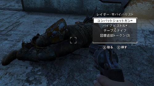 Shotgun_ctd_01