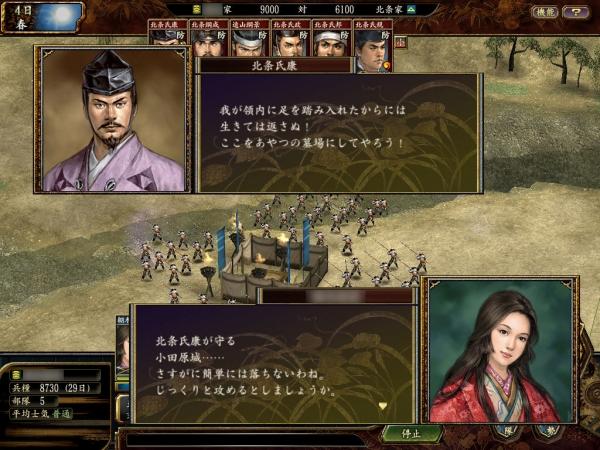 Nobunaga11wpk-20200316-205702102