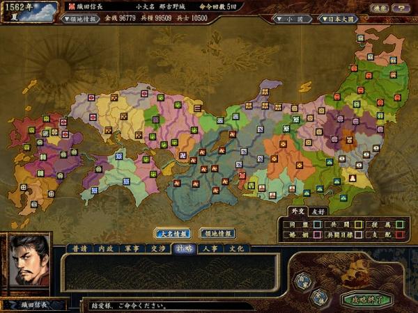 Nobunaga11wpk-20200328-163839943