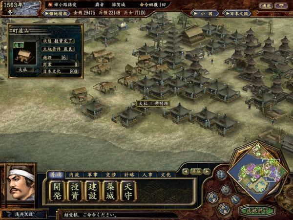 Nobunaga11wpk-20200329-092109957