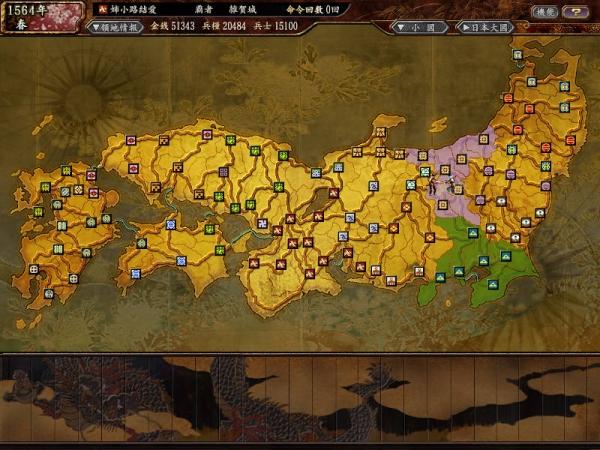 Nobunaga11wpk-20200329-105643396