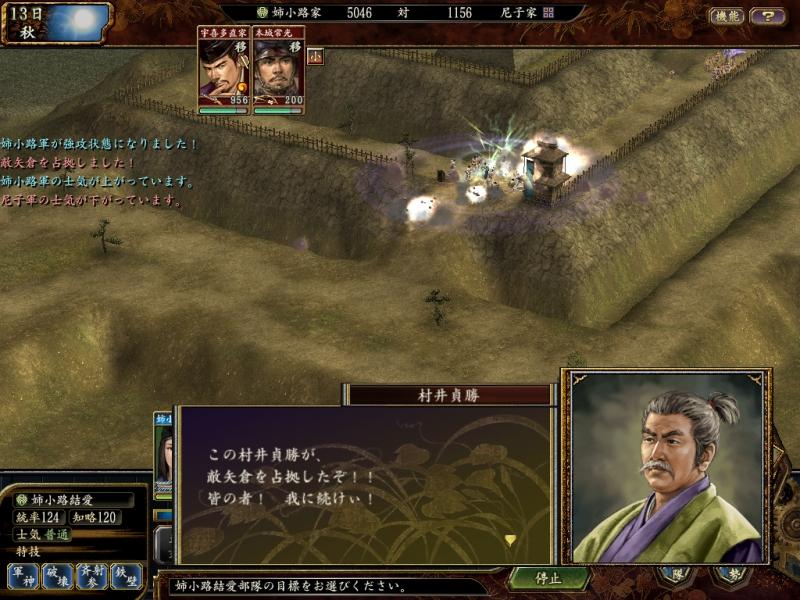 Nobunaga11wpk-20200502-074555233