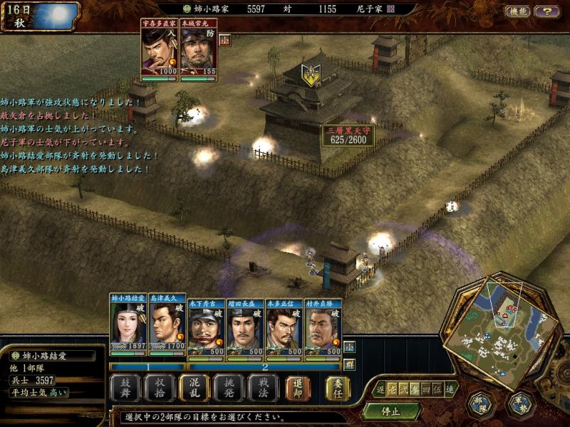 Nobunaga11wpk-20200502-074652458